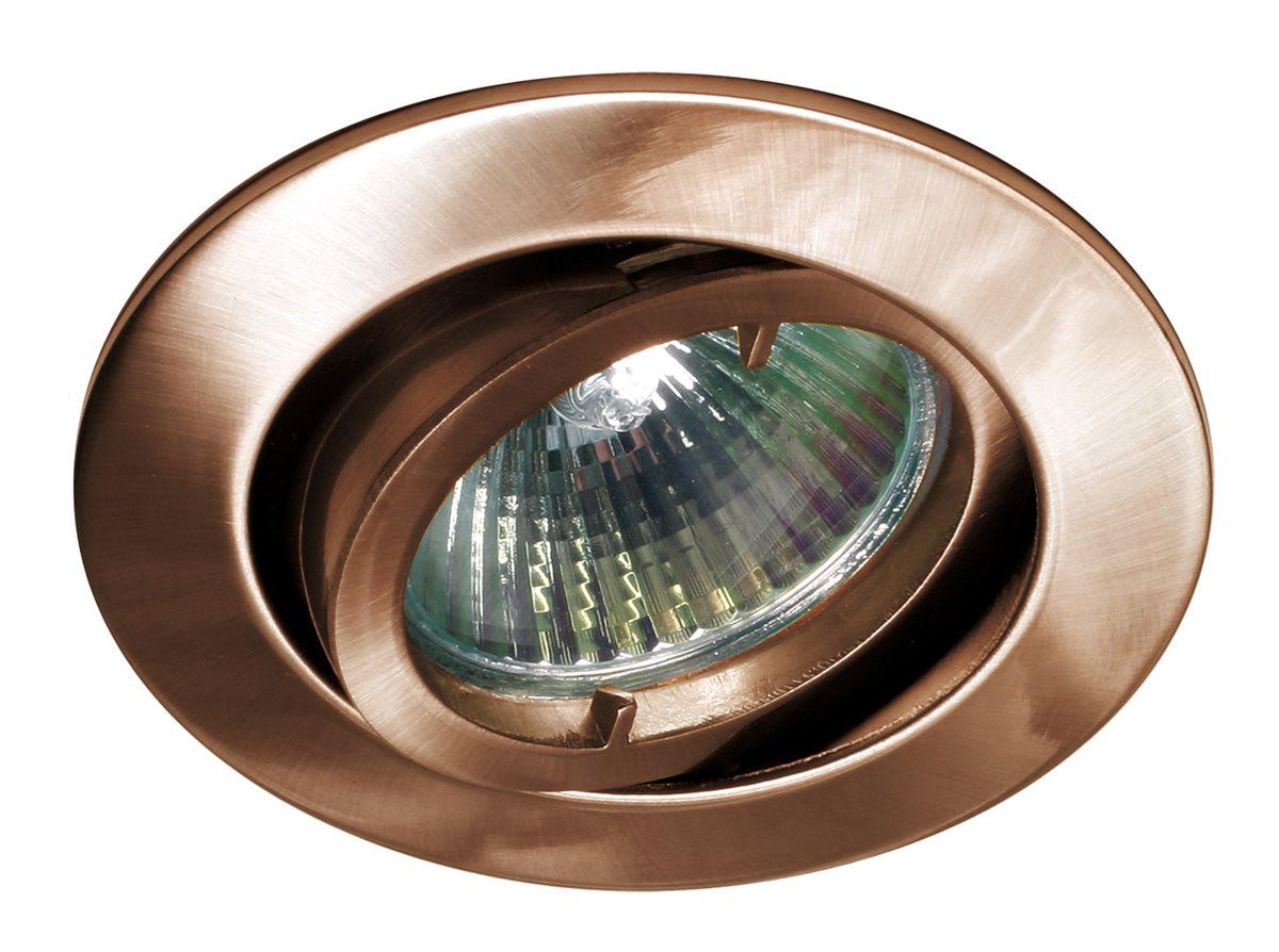 Einbau Strahler Leuchte Decken Lampe Downlight Beleuchtung rund schwenkbar
