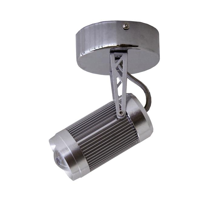 Lampenlux LED Aufbaustrahler Aufbaulampe Frony kaltweiss silber 10W