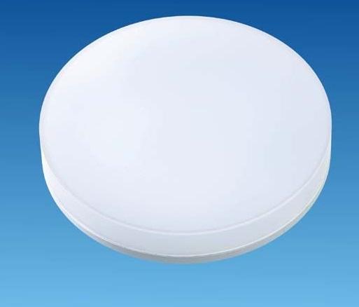 LED Badezimmer Deckenleuchte Kara Weiß Rund Eckig 22cm 15W 1250 Lumen H: 5.2cm