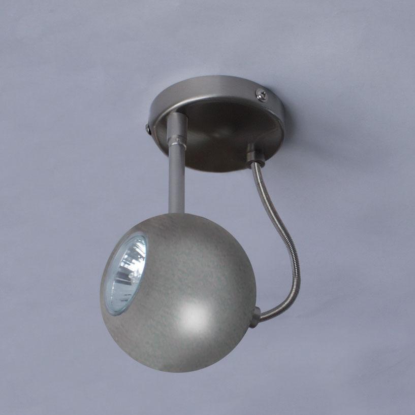 Lampenlux Aufbaustrahler Aufbauspot Gomat rund Nickel Ø10 cm dreh- und schwenkbar GU10 230V