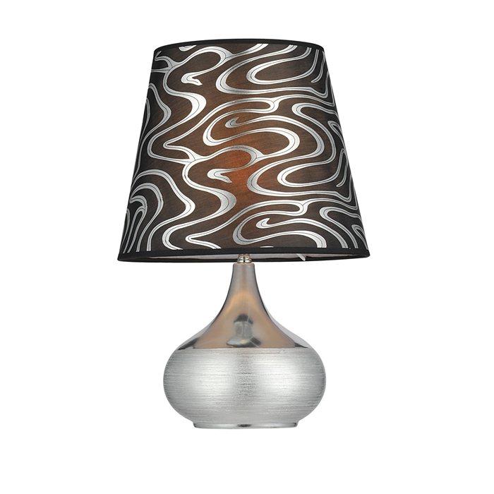 Lampenlux LED Tischlampe Baja Nachttischlampe Bettleuchte Stoff Schwarz Silber