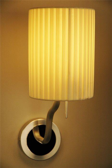 Lampenlux LED Wandlampe Wandleuchte Diana mit Schirm silber E14 4W