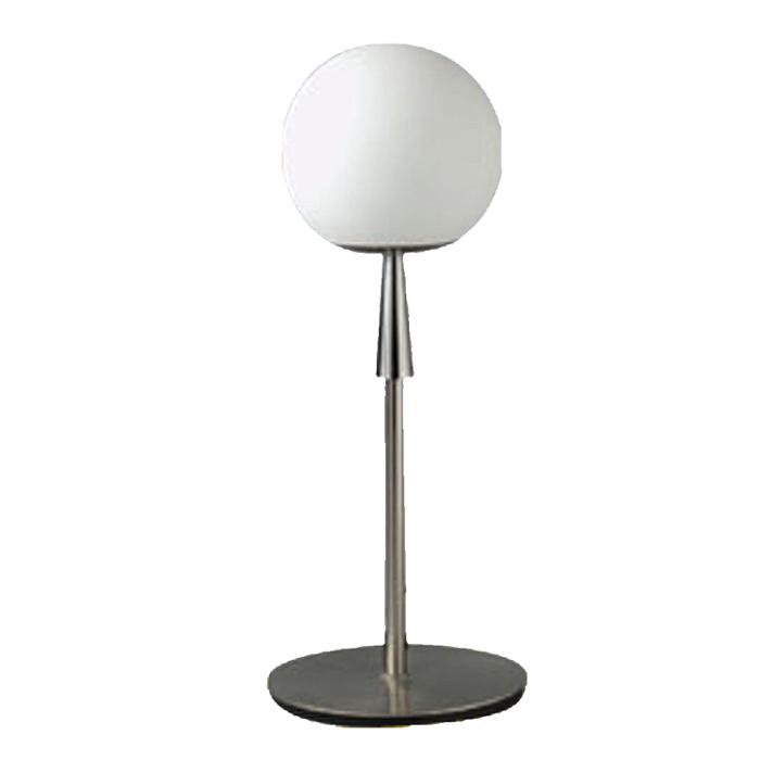 Lampenlux LED Tischleuchte Tischlampe Anita mit Glasschirm nickel G9 3W