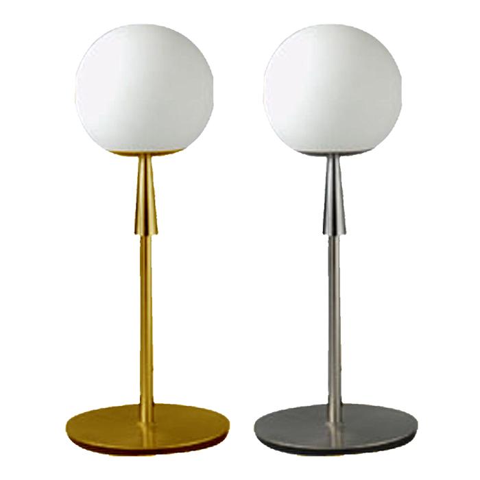 Lampenlux LED Tischlampe Anita Nachttischlampe Bettleuchte Deko Glas Gold Nickel Kugel