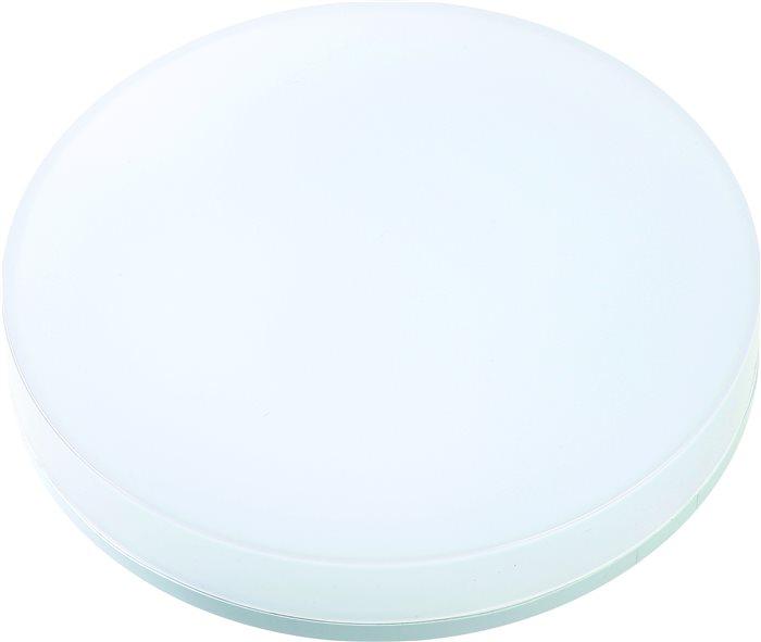 Details zu LED Badezimmer Deckenleuchte Kara Weiß Rund Eckig 22cm 15W 1250  Lumen H: 5.2cm