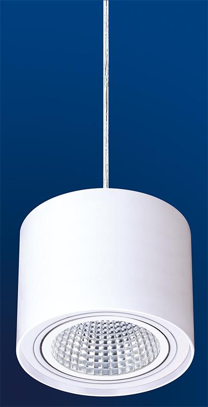 Lampenlux LED Pendellampe Pendelleuchte Trigger weiß schwenkbar Ø16.6cm warmweiß Einbauleuchte Einbaulampe Einbauspot Spot Strahler Punktstrahler Aluminium Downlight Down Deckeneinbaustrahler Deckeneinbauleuchte